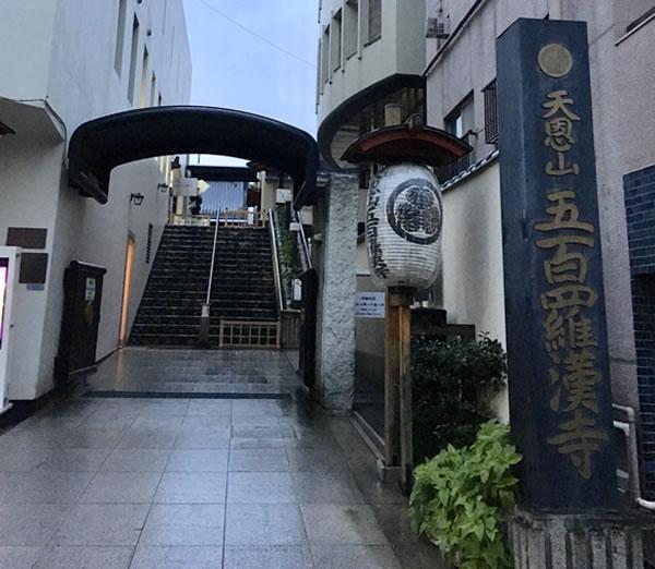 富士川先生占い12月画像1