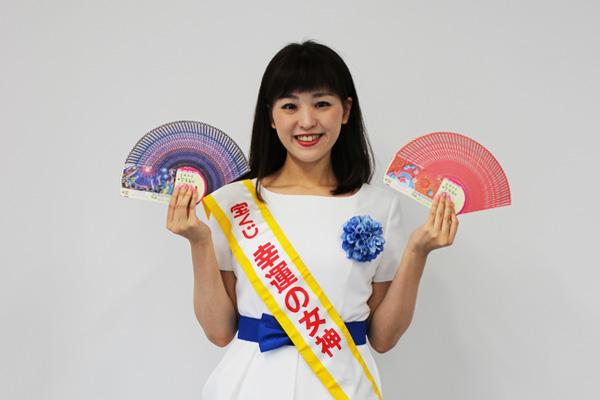 宝くじ「幸運の女神」の計良麻里加さん
