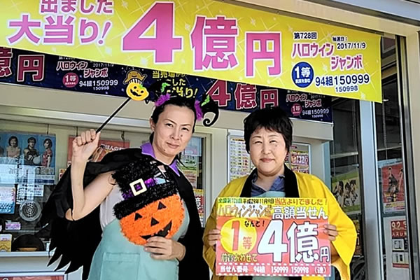 もづや店ハロウィン仮装