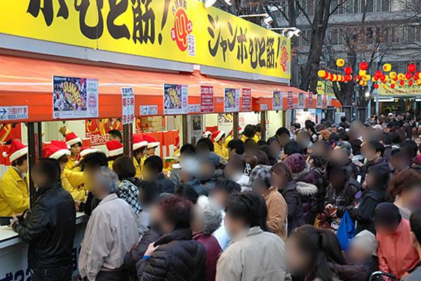 208年年末ジャンボ特殊大阪駅前第4ビル特設売場