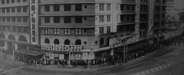 208年年末ジャンボ特殊大阪駅前第4ビル特設売場「億の足跡2」