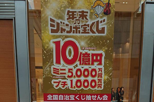 抽せん会場東京オペラシティ コンサートホール