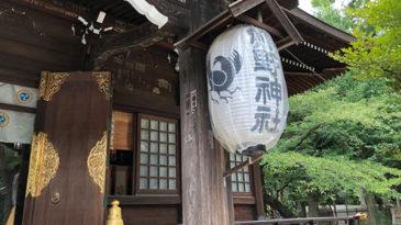 新宿熊野神社その2