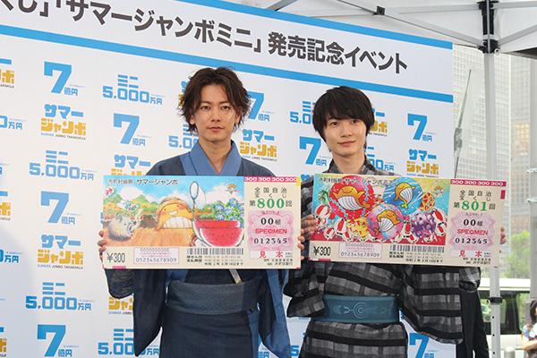 2019 年 サマー ジャンボ サマージャンボ宝くじ当選番号と発売日・抽選日予定