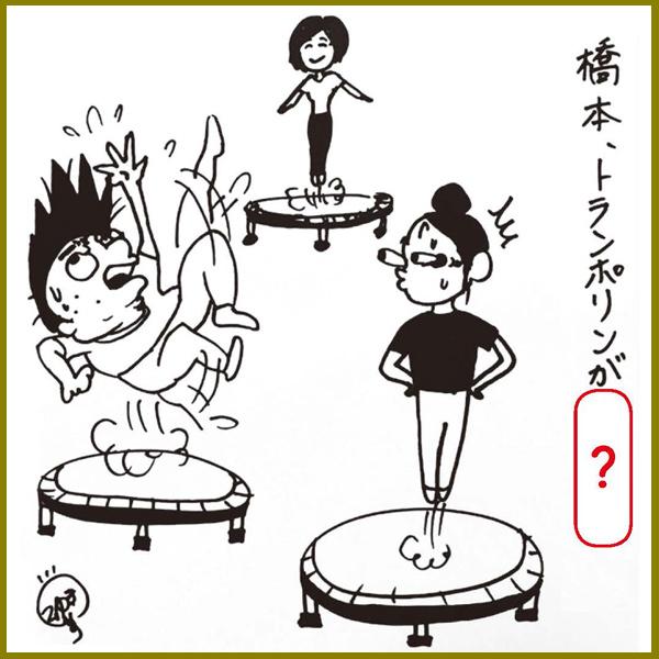 日本エレキテル連合放電ブルース19年11月クイズ号
