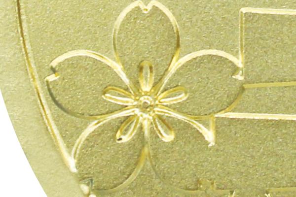 当金メダル桜