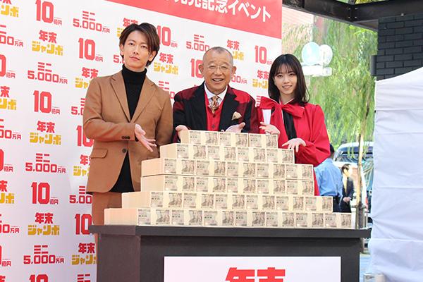 2019年末ジャンボ宝くじ発売記念イベント1