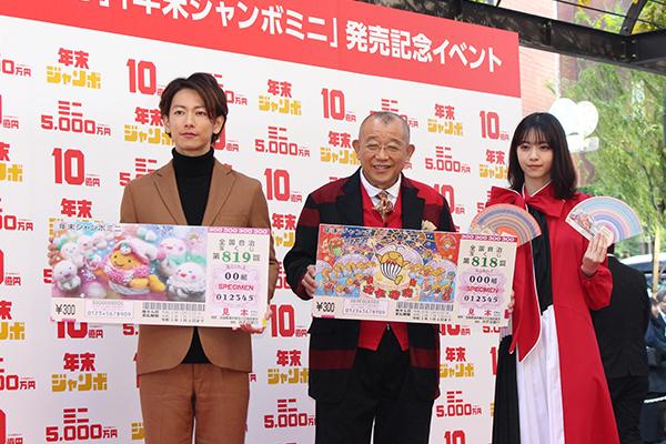 2019年末ジャンボ宝くじ発売記念イベント3