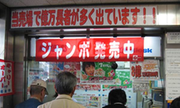 JR天王寺駅構内売場