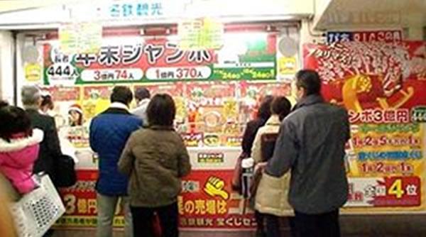 名鉄観光名駅地下支店