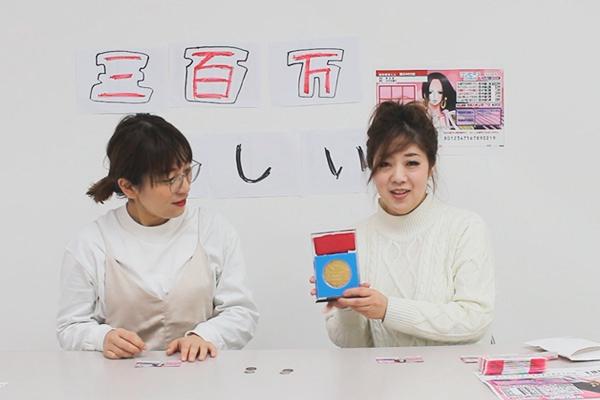 日本エレキテル連合の放電ブルース5月号2