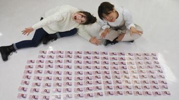 日本エレキテル連合の放電ブルース5月号3