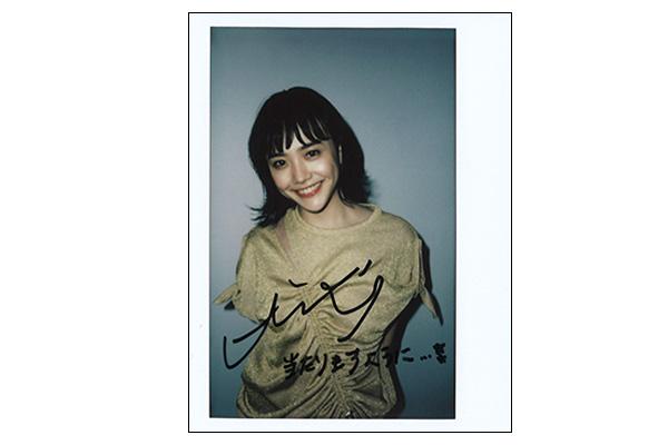 松井愛莉さんポラ