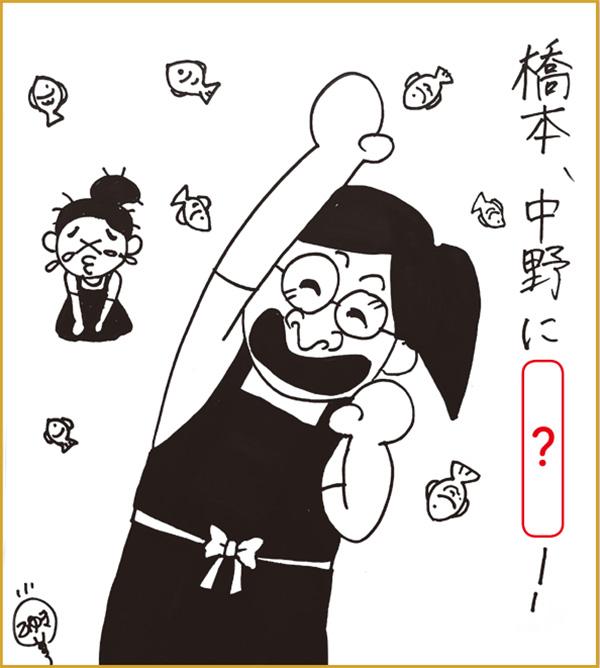 日本エレキテル連合の放電ブルース2020年11月号色紙