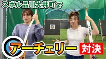 日本エレキテル連合の放電ブルース2020年12月号
