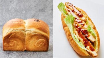 「年末ジャンボくじパン」/「年末ジャンボくじカツサンド」