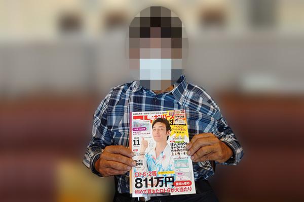 マサくん(仮名)三重県・58才
