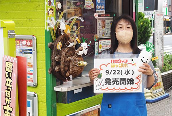 JR亀戸駅北口売場